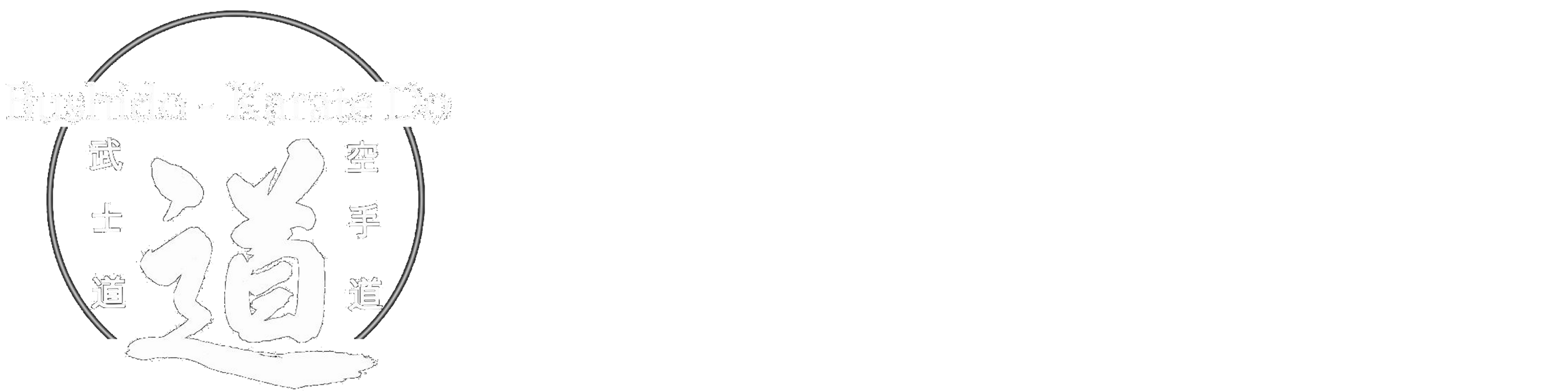 Bushido Karate-do Forlì
